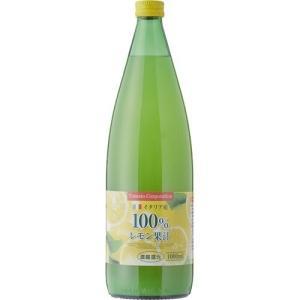 税抜3000円以上で送料無料(北海道・沖縄除く)/トマトコーポレーション レモン果汁100%濃縮還元...