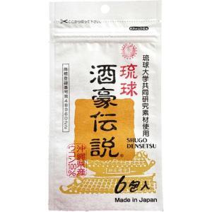 琉球酒豪伝説 ( 1.5g*6包 )/ 琉球 酒豪伝説 ( ...