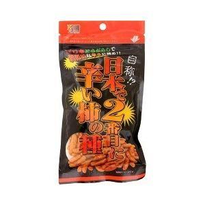 (訳あり)自称!?日本で2番目に辛い柿の種 ( 50g )...