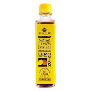 瀬戸内レモン農園 レモニオンソース ( 215g )