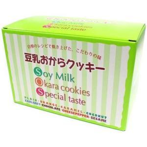 豆乳おからクッキー8味 ( 520g )/ フードアルティメ...
