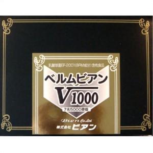 ベルムビアンV1000 ( 2g*50包 )/ ベルムビアン|soukai