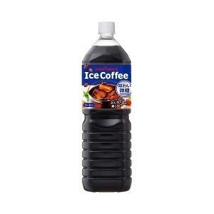 サッポロ アイスコーヒー 味わい微糖 ( 1.5L )