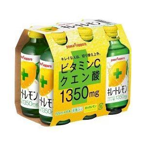キレートレモン ( 155mL*6本入 )/ キレートレモン|soukai