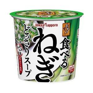 素材屋すうぷ 食べるねぎどっさりスープ ( 1コ入 )/ 素材屋すうぷ