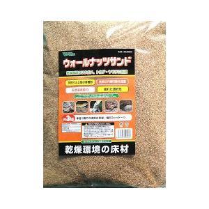 ビバリア ウォールナッツサンド ( 3.0kg...の関連商品7