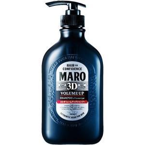 マーロ 3Dボリュームアップシャンプー EX ( 460mL...