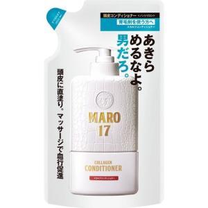 MARO17 コラーゲンスカルプコンディショナー 詰め替え ( 300ml )/ マーロ(MARO)