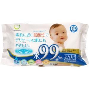 水99%弱酸性ふんわり赤ちゃんのおしりふき ( 80枚*1P...