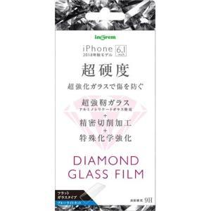 税抜3000円以上で送料無料(北海道・沖縄除く)/iPhone XR ダイヤモンド ガラスフィルム ...