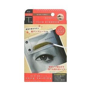 e-na ティントメイクアイブロー アッシュブ...の関連商品5