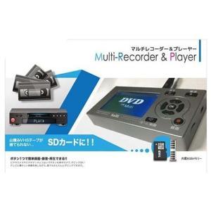 サイエル マルチレコーダー&プレーヤー SLI-MVC01 ( 1台 ) soukai