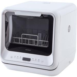 シロカ 食器洗い乾燥機 SS-M151 ( 1台 )/ シロカ(siroca)