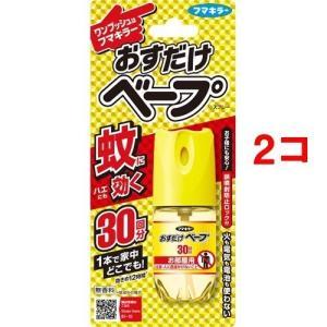 フマキラー おすだけベープ ワンプッシュ式 スプレー30回分 無香料/殺虫剤/ブランド:おすだけベー...