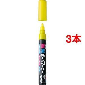 蛍光ボードマーカー 中字 イエロー LBM25...の関連商品9