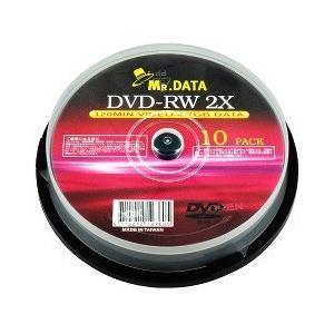 MR.DATA アナログ録画用 DVD-RW 4.7GB 2倍速 スピンドルケース入り DVD-RW47 2X 10PS ( 10枚入 )|soukai