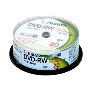 RiDATA 繰り返し録画用 DVD-RW DVD-RW120.20WHT ( 20枚入 )|soukai
