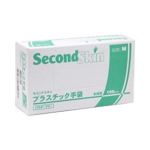 セコンドスキン プラスチック手袋 パウダーフリー Mサイズ 1209C ( 100枚入 )/ セコンドスキン