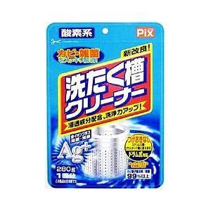 ピクス Ag洗濯槽クリーナー 粉タイプ ( 280g )