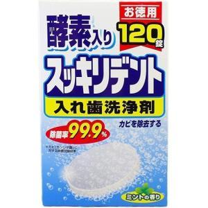 スッキリデント 入れ歯洗浄剤 ( 120錠 )