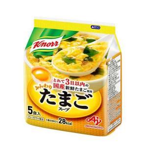 クノール ふんわりたまごスープ ( 5食入 )/ クノール|soukai