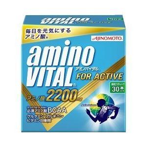 アミノバイタル 2200mg ( 30本入 )/ アミノバイタル(AMINO VITAL) ( アミノ酸 サプリメント パウダー アミノバイタル 2200 )|soukai