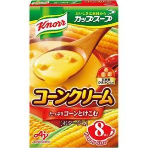 クノール カップスープ コーンクリーム ( 8袋入 )/ クノール