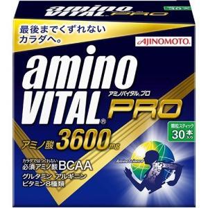 アミノバイタル プロ ( 30本入 )/ アミノバイタル(AMINO VITAL) ( アミノ酸サプリ アミノバイタルプロ 3600 アミノ酸 )|soukai