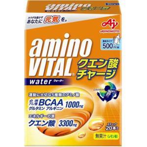 アミノバイタル クエン酸チャージウォーター ( 20本入 )/ アミノバイタル(AMINO VITAL) ( スポーツドリンク アミノ酸 )|soukai