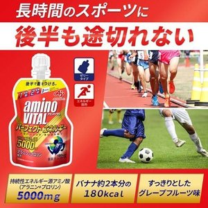 アミノバイタル パーフェクトエネルギー ( 130g*6コ入 )/ アミノバイタル(AMINO VITAL)|soukai|02