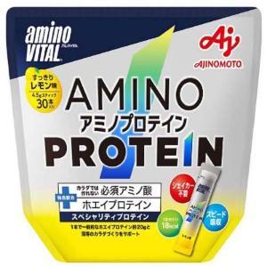 アミノバイタル アミノプロテイン レモン ( 4.3g*30...