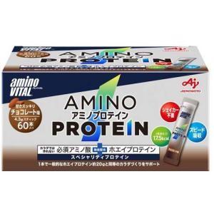 アミノバイタル アミノプロテイン 甘さスッキリチョコレート味 ( 60本入 )/ アミノバイタル(A...
