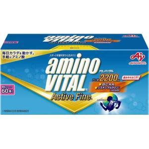 アミノバイタル アクティブファイン ( 60本入 )/ アミノバイタル(AMINO VITAL) soukai