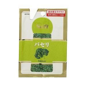 S&B パセリ 袋入り ( 2.5g )|soukai
