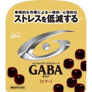 メンタルバランスチョコレート ギャバ ビター ( 51g ) ( バレンタイン 義理チョコ )