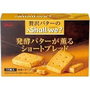 シャルウィ? 発酵バターが薫るショートブレッド ( 11枚入 )