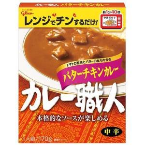 カレー職人 インド風バターチキンカレー 中辛 ( 170g ...