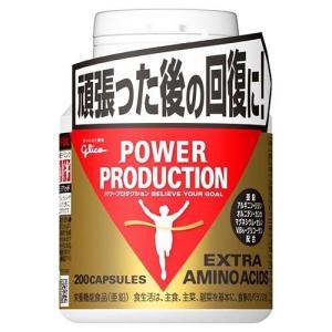 パワープロダクション エキストラ アミノ アシッド ( 標準200カプセル )/ パワープロダクション ( アミノ酸 )