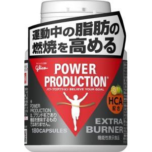 パワープロダクション エキストラ バーナー ( 59.9g(標準180粒) )/ パワープロダクション