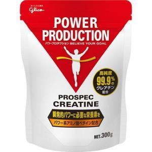パワープロダクション アミノ酸プロスペック クレアチンパウダ...