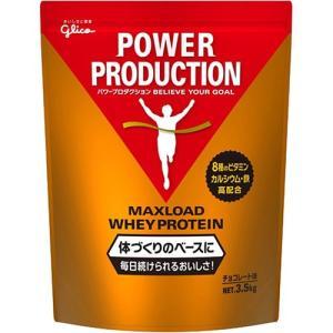 パワープロダクション マックスロード ホエイプロテイン チョコレート味 ( 3.5kg )/ パワープロダクション
