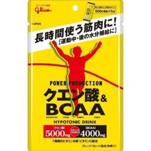 (訳あり)クエン酸&BCAA ハイポトニックドリンク ( 5本 )|soukai