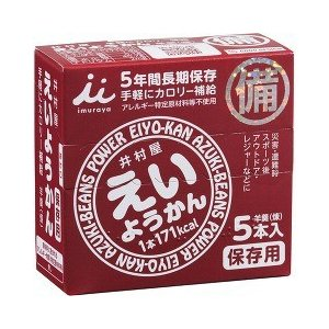 井村屋 えいようかん ( 60g*5本入 )の関連商品3