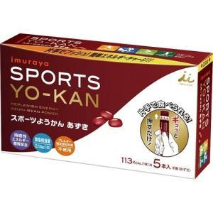 スポーツようかん あずき ( 40g*5本入 )/ 井村屋