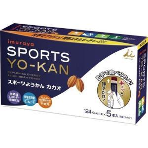 スポーツようかん カカオ ( 38g*5本入 )/ 井村屋