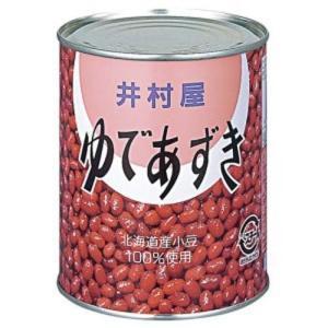 (安心安全!北海道産小豆100%)井村屋 ゆであずき 2号缶 ( 1000g ) ( お菓子 おやつ )