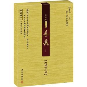 ゴールド大納言小豆ぜんざい ( 161g )
