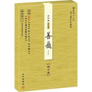 ゴールド白小豆ぜんざい ( 161g )
