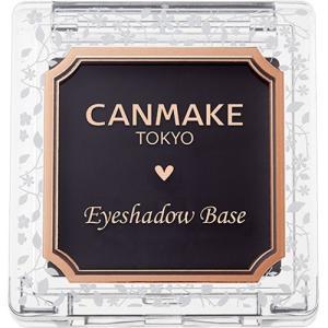 キャンメイク(CANMAKE) アイシャドウベース BV ( 2g )/ キャンメイク(CANMAK...