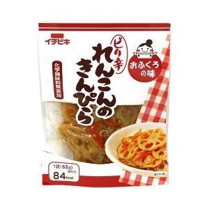 おふくろの味 ピリ辛れんこんのきんぴら ( 63g )